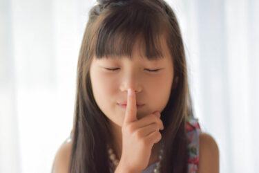 気をつけよう!自分で考えて行動する子に育てるためには?